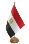 Egypt Desk / Table Flag with wooden stand and base